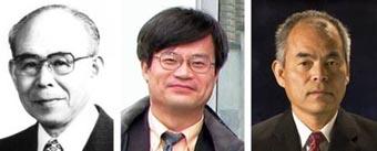 RTEmagicC_nobel_Isamu_Akasaki_Hiroshi_Amano_Shuji_Nakamura_physique_2014_Nagoya_University_University_of_California_Santa_Barbara.jpg
