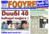 Tonngoode 148 Fooyre Ɓamtaare hawrunde e duuɓi 40 Fedde Ɓamtaare Pulaar e Muritani
