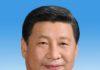 Xi Jinping, hooreejo leydi Siin. Mawɗo heerto maruceewo Siin