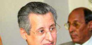 Bouamatou
