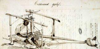 Cañoowo e cañirgal mum to Jolof : https://www.histoire-image.org/fr/etudes/tisserand-wolof-esclave-goree